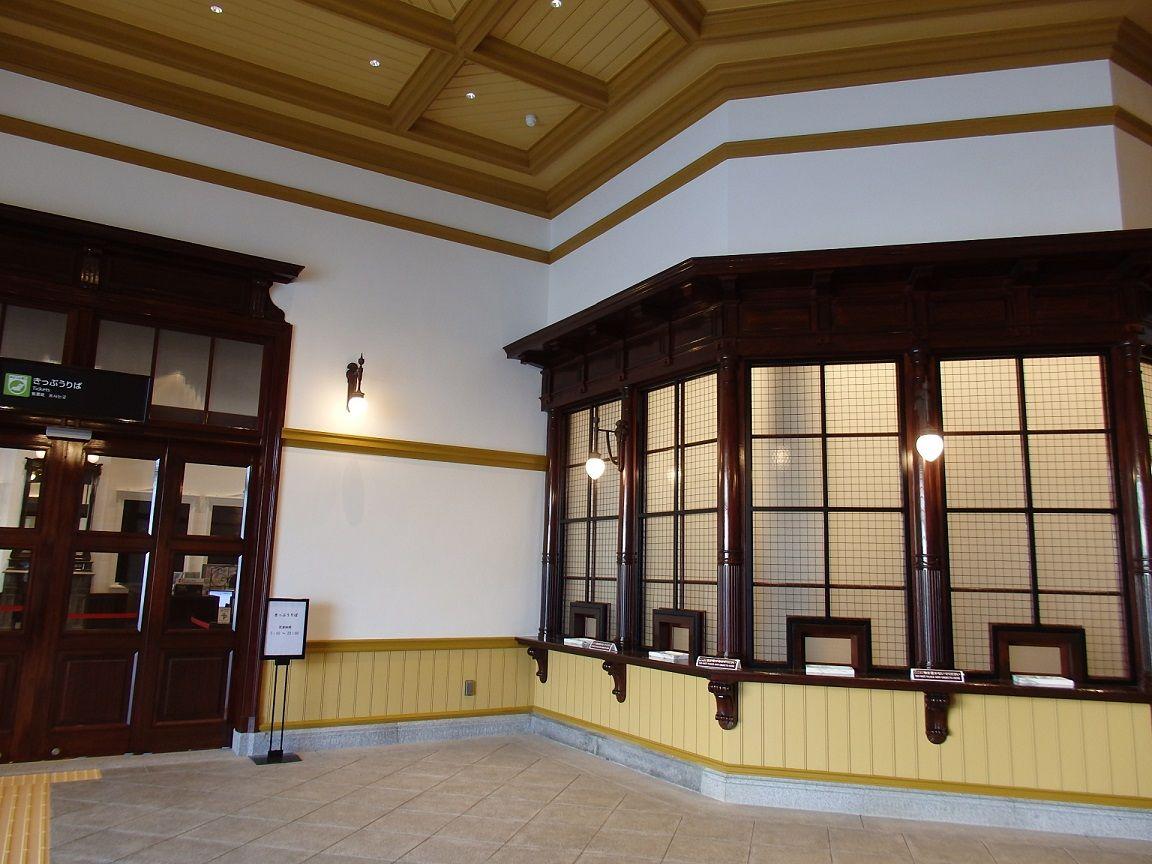 映画のワンシーンのよう!北九州市「門司港駅」