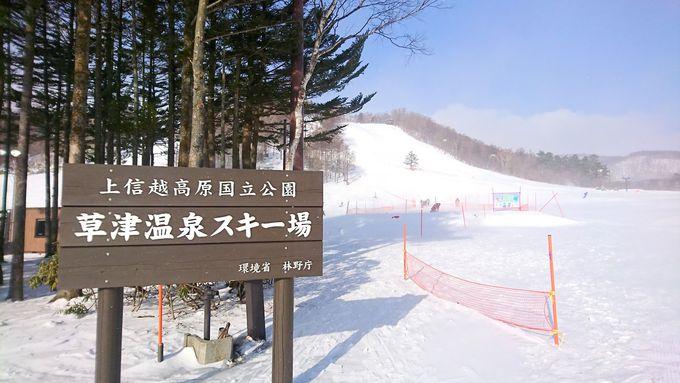好ロケーションなスキー場