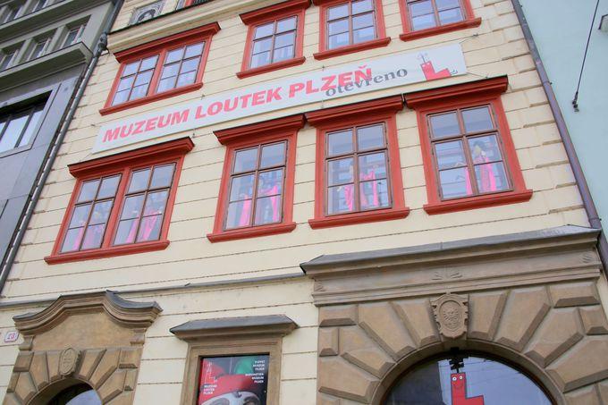 旧市街の中心地にある博物館