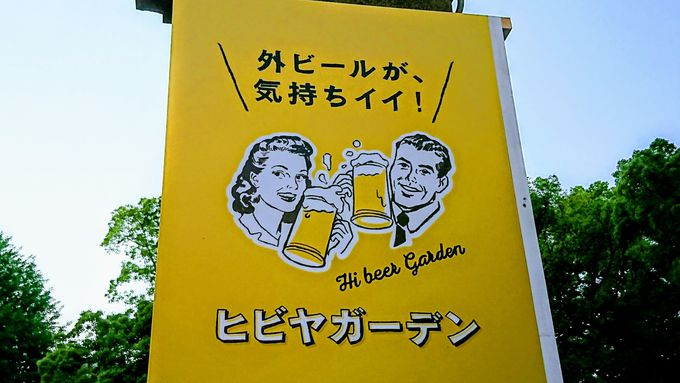 日本最大級で最速のビヤガーデン