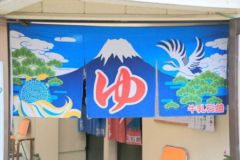北国街道で栄えた富山「滑川」で江戸〜昭和ノスタルジアを見つけよう