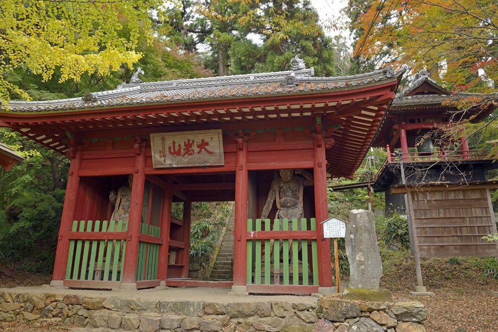 「大岩毘沙門天」日本三大毘沙門の一つ
