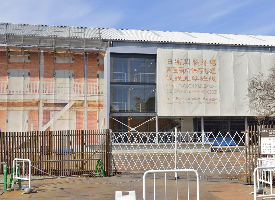 国宝・西置繭所〜富岡製糸場で進む保存と活用