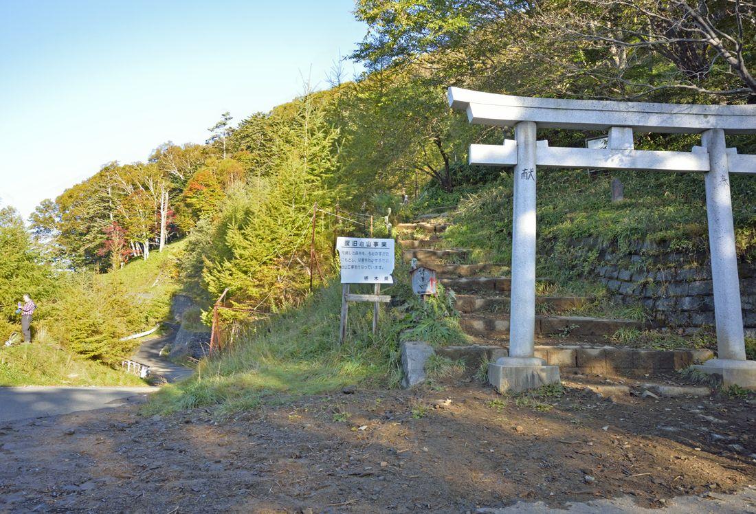 日光男体山の登山道〜三合目から八合目