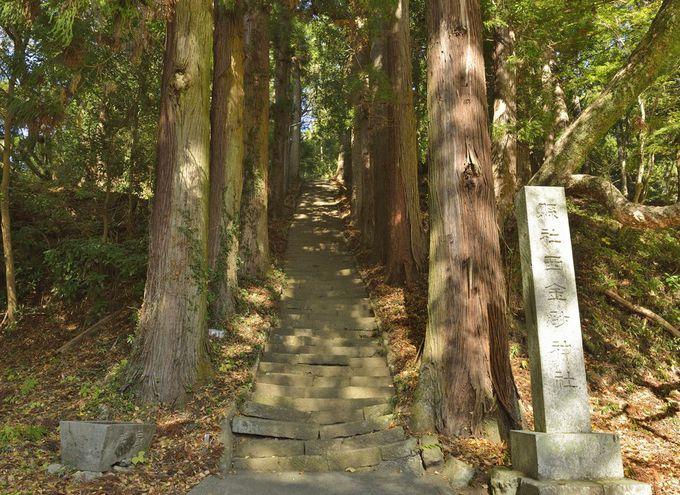 西金砂神社の境内と珍しい名前の由来