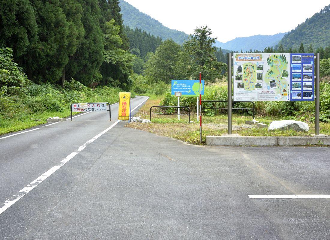 洞杉群〜渓谷を伝う林道でのアクセス