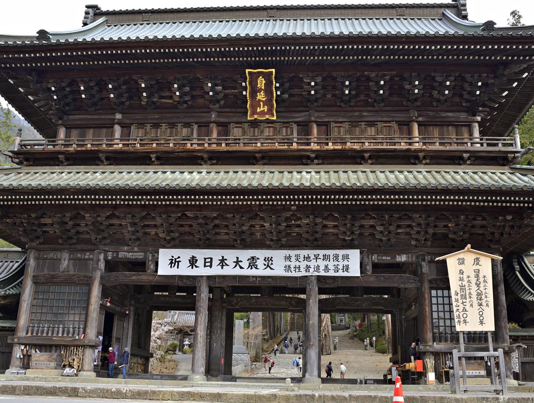 日蓮宗総本山の聖地・身延山久遠寺