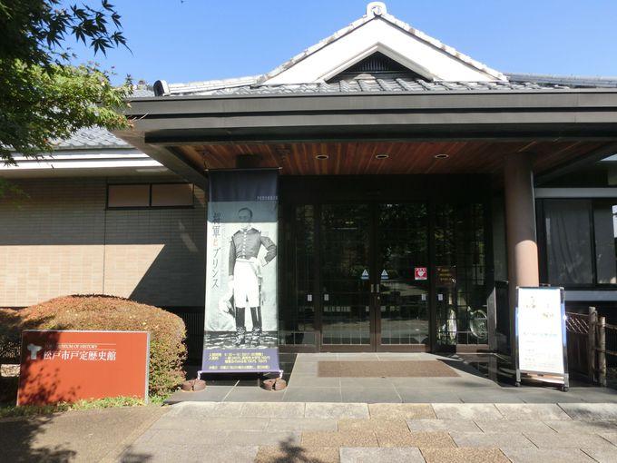 まずは戸定歴史館で昭武の人生について学ぼう