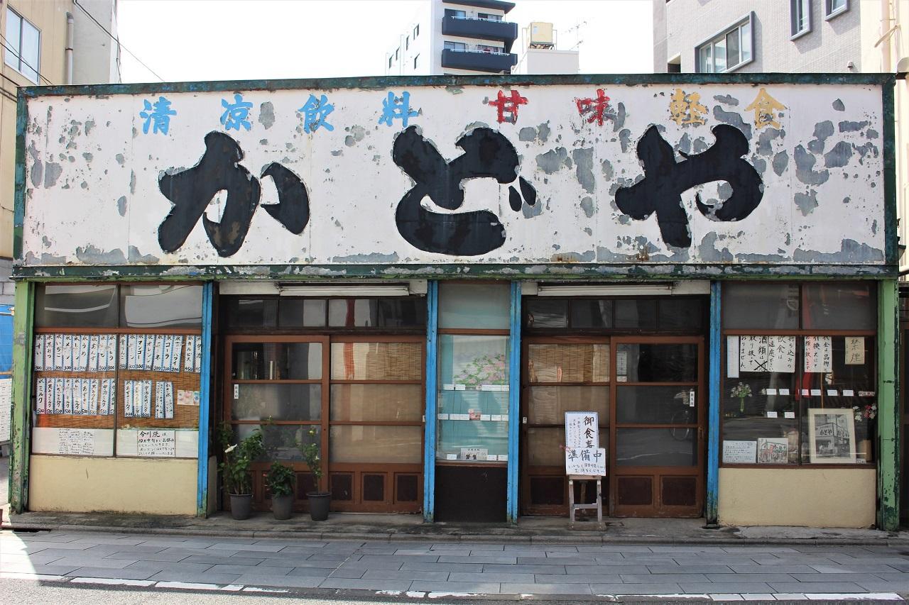 西新井大師の参道で食事、どこがおすすめ?