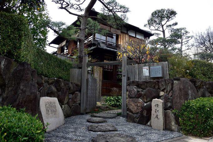 かつて「反高林の家」とも呼ばれ、震災を耐え抜いた家