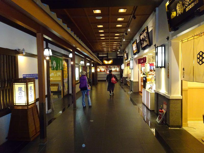 空港内スカイタウンのレストラン街