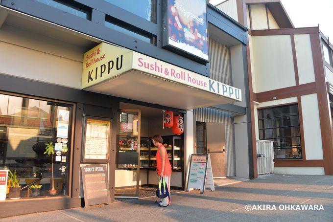 アメリカに残る数少ない日本街「ジャパンタウン」