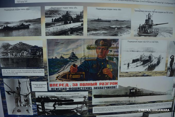 ロシア海軍の歴史が学べる「潜水艦C-56博物館」