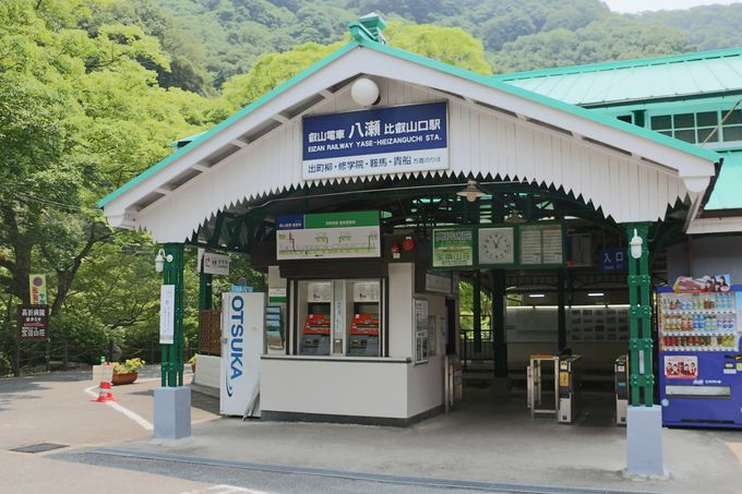 「八瀬比叡山口駅」から思いを秘めて