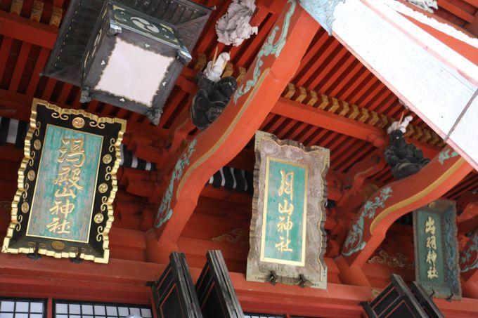 三神を合祀する羽黒山「出羽三山神社 三神合祭殿」で現世に感謝を捧げる