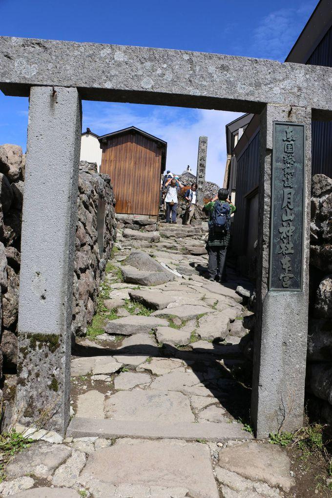 「月山神社本宮」で死後の世界からの甦りを祈る