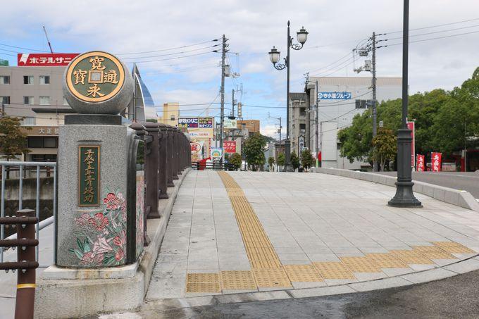 「観音寺」駅から「琴弾公園」へ