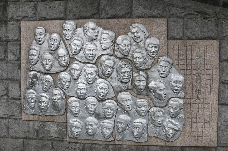 高台に文士たちの面影を訪ねて 東京大田区「馬込文士村」で文学散歩!