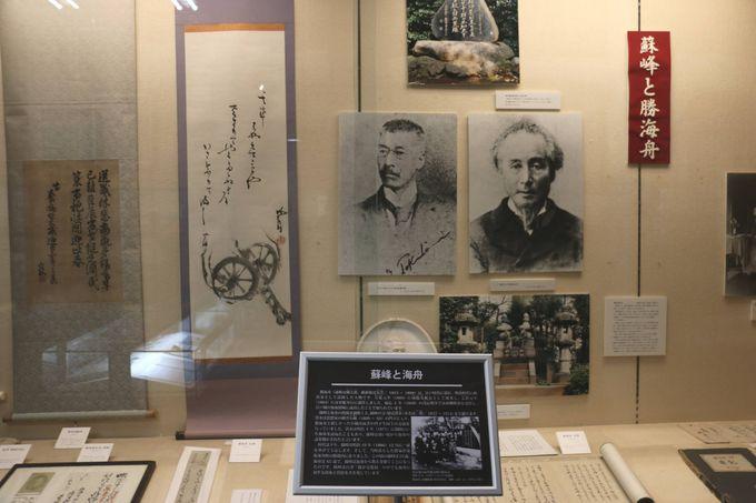 日本のジャーナリズムの先駆者、徳富蘇峰の「山王草堂記念館」