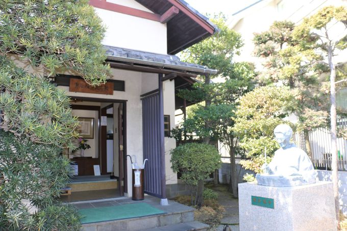 女流かな書道家の「熊谷恒子記念館」