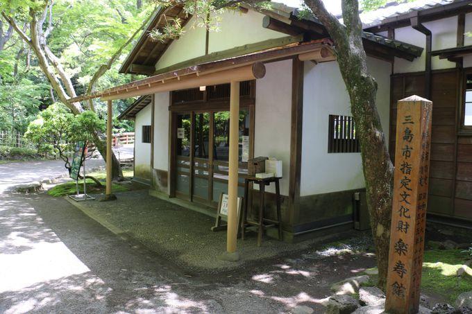 宮家の別邸「楽寿館」を見学