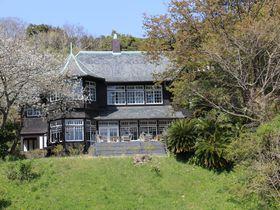 歴史ある洋館 鎌倉「古我邸」で極上のくつろぎの時を