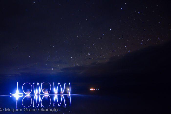 星空と、ライトで名前を組み合わせて