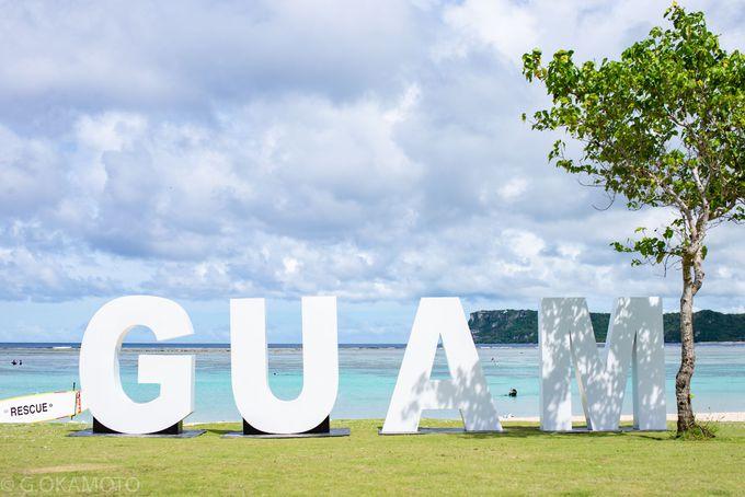 ビーチ背景のGUAMオブジェ新設!