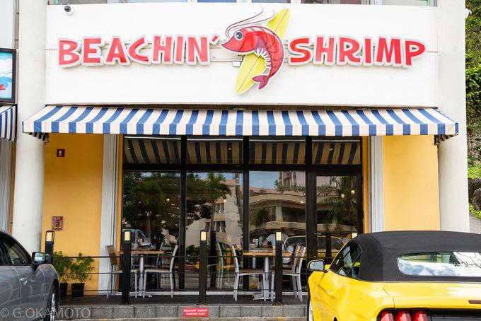 本気で美味しい!エビ尽くし&激レアの地ビール「BEACHIN' SHRIMP」