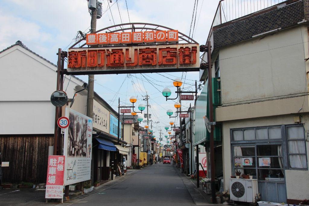 昭和の町が出来たきっかけは商店街の衰退でした
