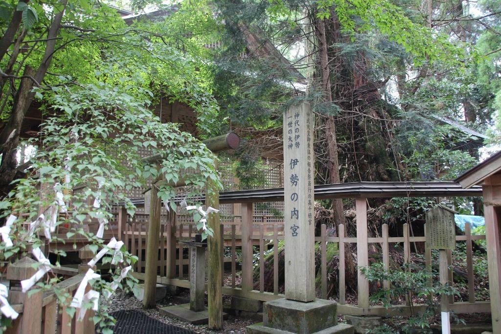 世界人種の代表神の面「五色神面」が納められている神社