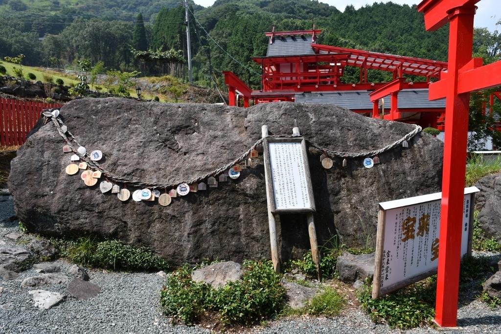 巨大な岩が金運を呼ぶパワースポット