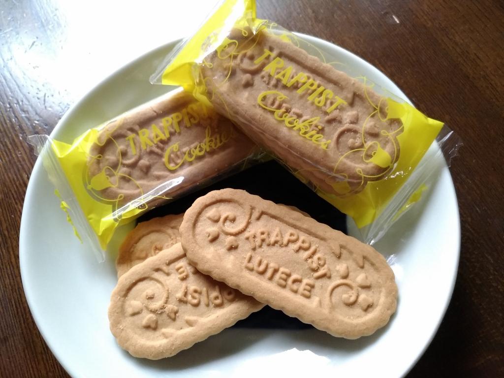 「トラピスト修道院」といえばクッキー