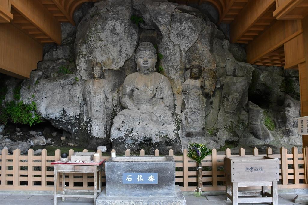 なだらかな里山に残る国宝「臼杵石仏」