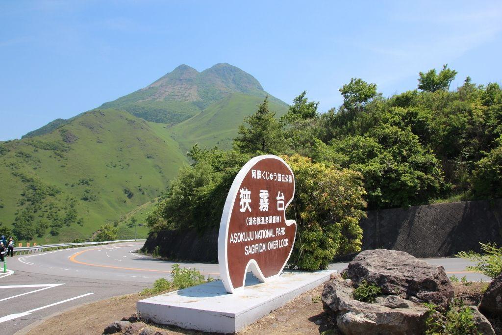 登山口から見る由布院温泉のシンボル「由布岳」