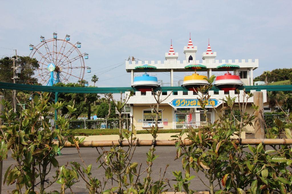 大人も子供も楽しめるダグリ岬遊園地