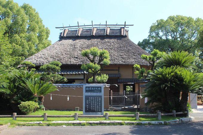 大分県の偉人「福澤諭吉」が過ごした旧居