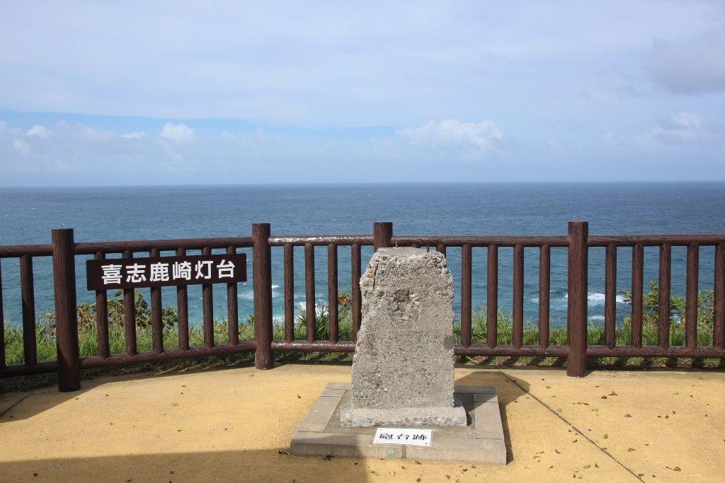 6.喜鹿崎灯台