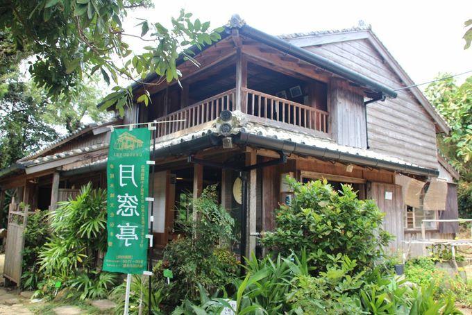 種子島のおもてなしを感じる「赤尾木城文化伝承館 月窓亭」