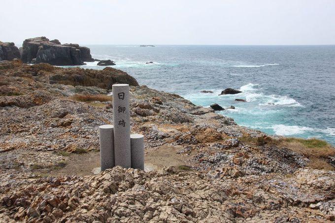 日本海の荒波が洗う日御碕