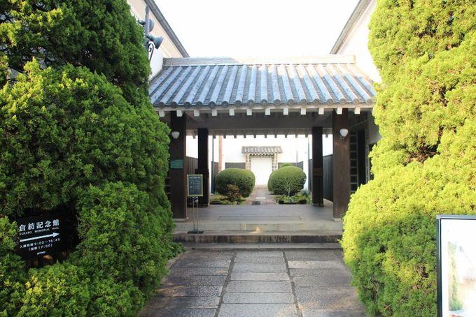 倉敷紡績の歴史を知る「倉紡記念館」