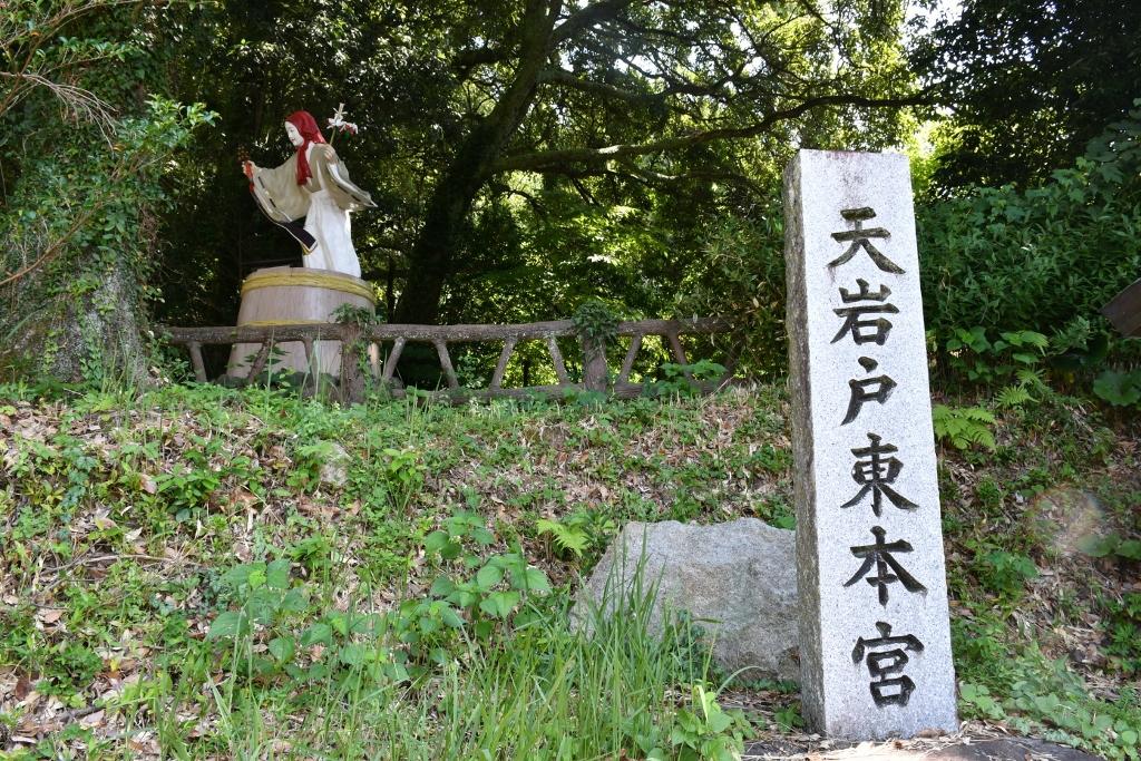 天照大神が居を構えた場所「天岩戸神社東本宮」