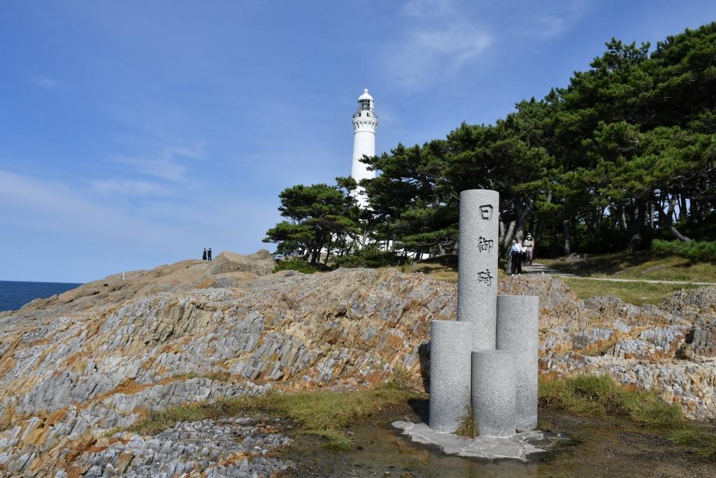 出雲大社にお参りしたら日本一の灯台も見逃せない!「日御碕」