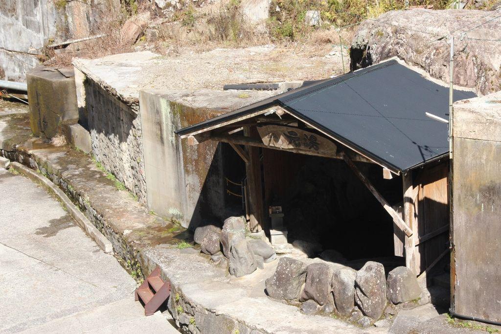 共同で使える温泉と蒸し場がある杖立温泉