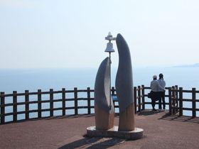日向灘を一望!願いが叶うクルスの海がある 宮崎「日向岬」
