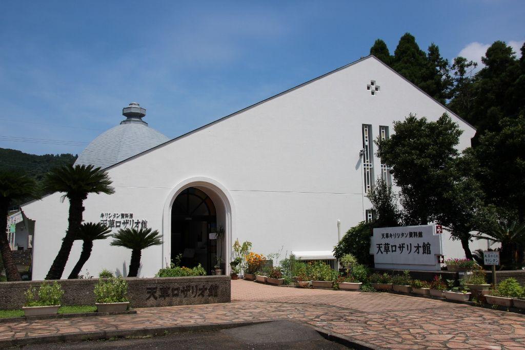 天草の隠れキリシタンの歴史を知る「天草ロザリオ館」