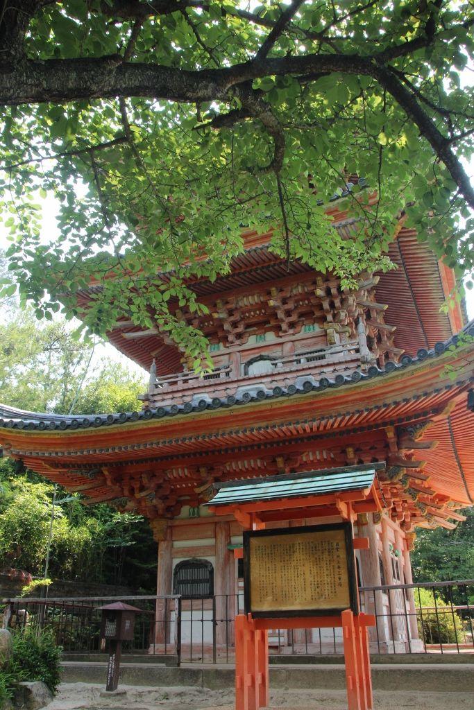 平山郁夫も遊んだ向上寺にある国宝「三重の塔」