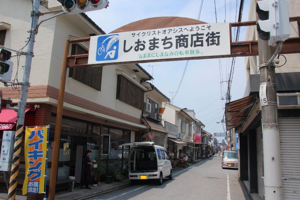 瀬戸田町に建つ旧塩倉を利用した瀬戸田町歴史民俗資料館