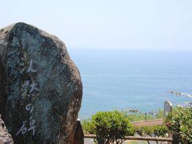 潜伏キリシタンの里 長崎市外海は遠藤周作の小説「沈黙」の舞台