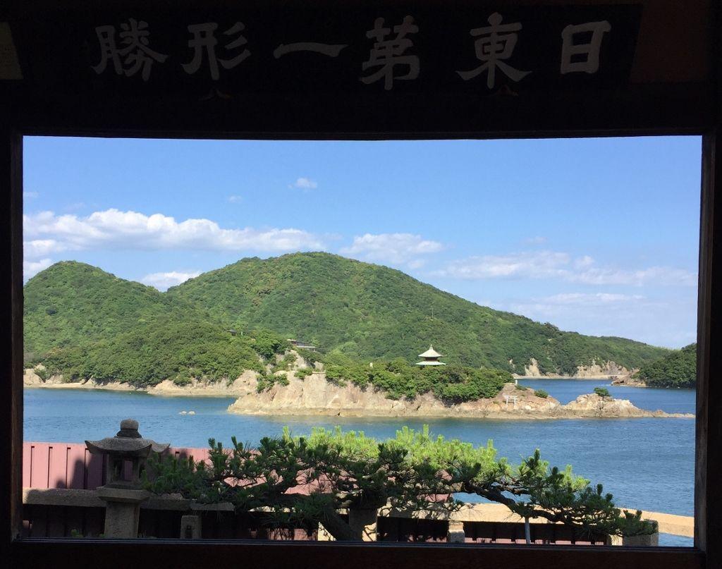 鞆の浦第一の景勝地 福禅寺「對潮楼」
